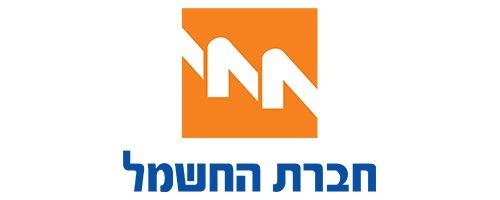 חברת חשמל לוגו
