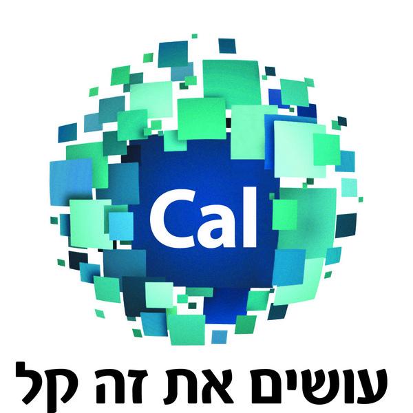 כאל לוגו
