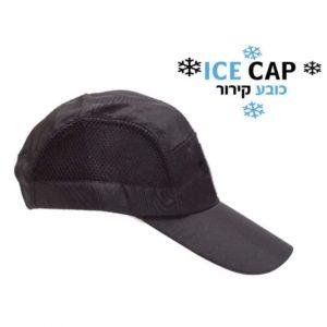 כובע דרייפיט קירור שחור