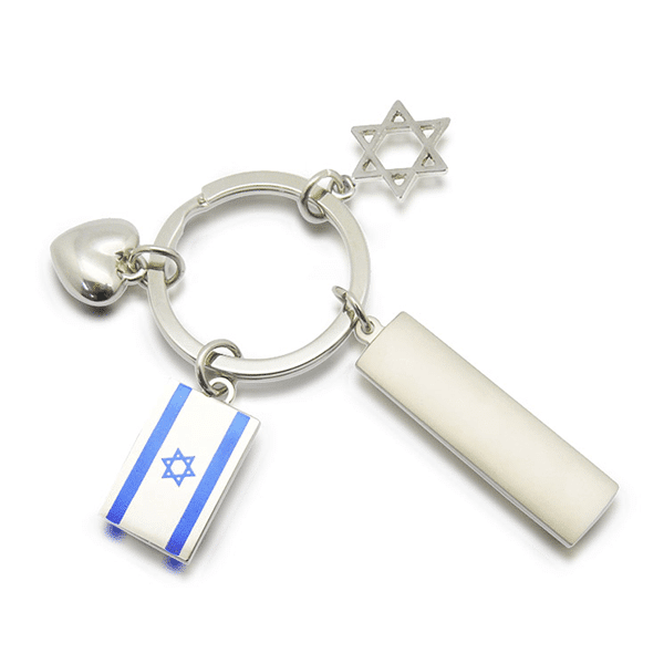 מחזיק מפתחות בעיצוב ישראלי