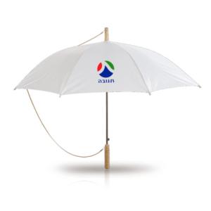 מטריה לבנה ממותגת