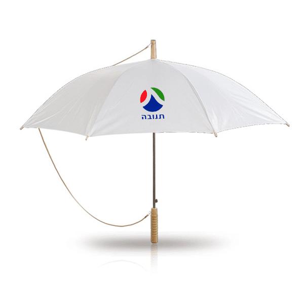 מטריה ממותגת גדולה