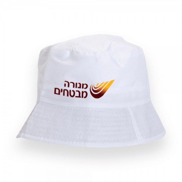 מדהים כובע טמבל ממותג: כובע עם לוגו לטיולים ונופש חברה - מרקום VX-36