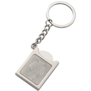 מחזיק מפתחות תפילת הדרך עם מטבע