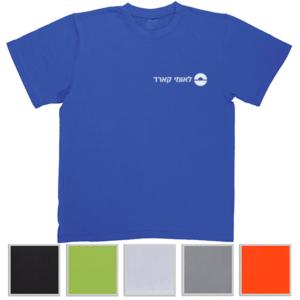 חולצה עם הדפס לוגו במגוון צבעים