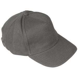 כובע מצחיה למיתוג אפור