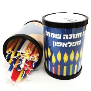 קופסת נרות חנוכה ממותגת מתנה