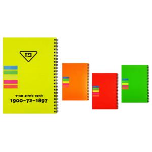 מחברת ספירלה עם לוגו צבעוני