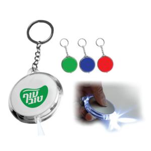 מחזיק מפתחות פנס עם לוגו לעסקים