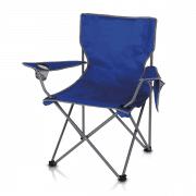 כיסא חוף מתקפל למיתוג