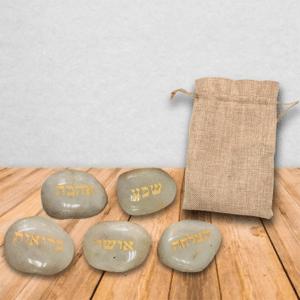 חלוקי נחל אבנים עם ברכות למתנה