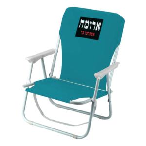 כיסא ממותג מתקפל עם כיס. מתאים לחוף הים או גינה
